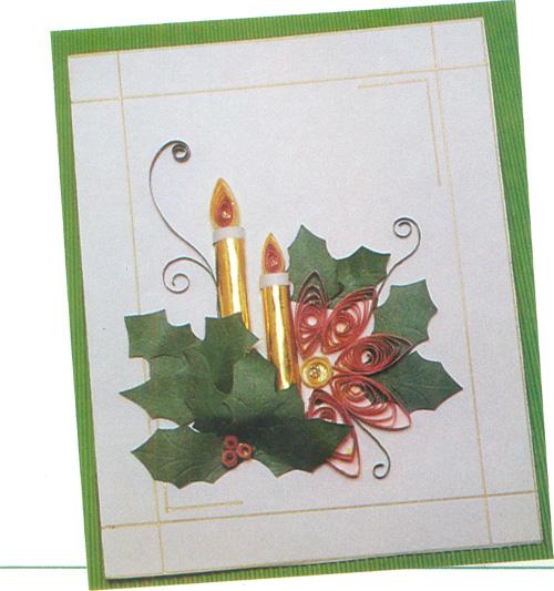 Casa hogar ver tarjetas navide as - Crear postal navidena ...